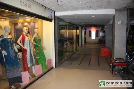 Display Center Shop For Sale