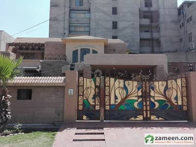Commercial House Available For Rent