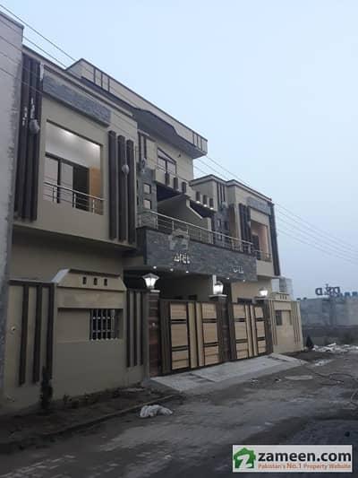 6 Marla Beautiful 2 House For Sale