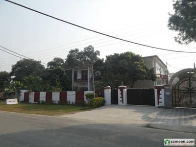 35 Marla House For Sale