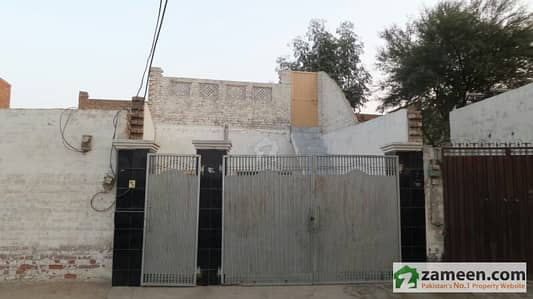 5 Marla Single Story House For Sale