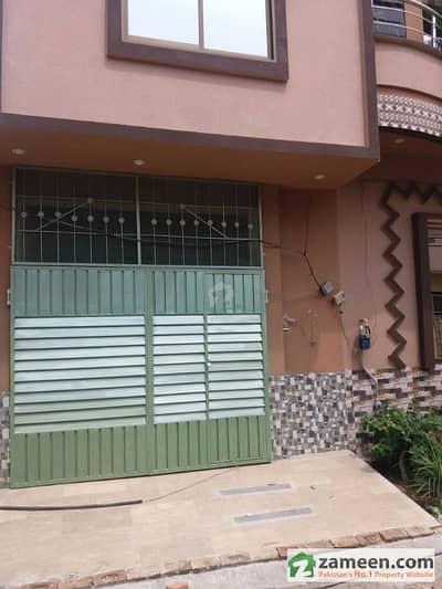 2. 5 Marla House For Sale in Al Ghani Garden GT Road