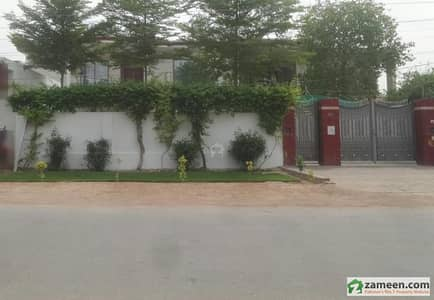 1. 5 Kanal Double Storey House For Sale