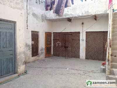 5 Marla House For Sale Urgently