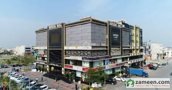 Shop On First Floor For Sale In Imperial Mall Phase II