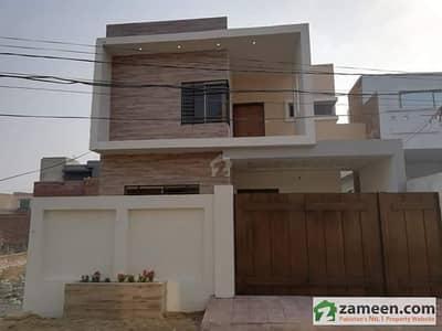8 Marla Modern Double  House For Sale