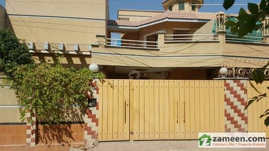 7 Marla Beautiful House For Sale