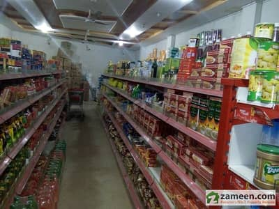 Commercial Shop For Sale For Utility Store Running & Good Business