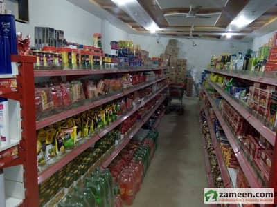 1000 Sq. Ft Utility Store Available For Sale