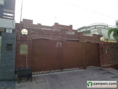 Single Story House Is Available For Sale