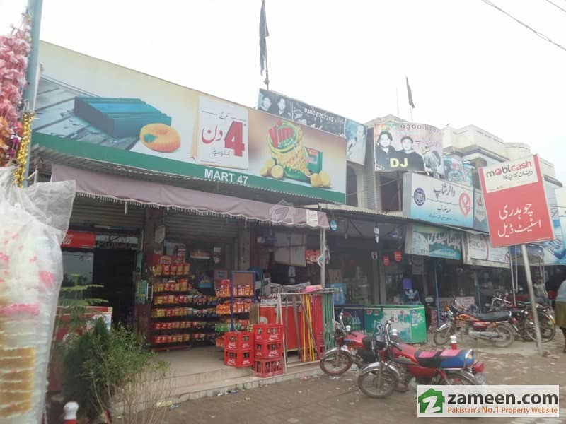 Commercial Corner property For Sale