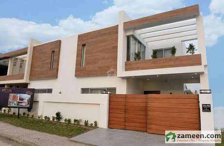 House For Sale In Nova Homes