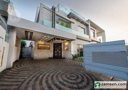 Houses For Sale In Dha Defence Lahore Pg 25 Zameencom