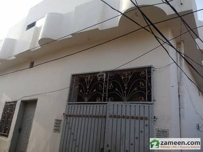 Houses for Sale in MEPCO Colony Multan - Zameen com