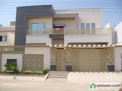 Bungalow In Judicial Officers Co-operative Housing Society Limited