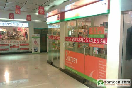 Corner Shop For Sale In Atrium Mall First Floor Saddar Town