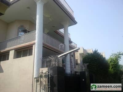 18 Marla House For Sale