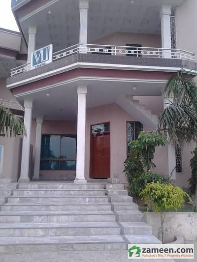 Double Storey House In Commercial Area, Jauharabad