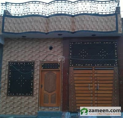 Full Brand New House In Faisal Town Sargodha City