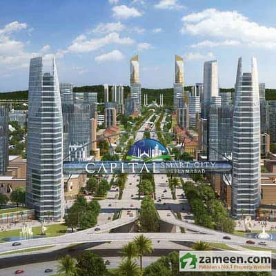 5 Marla Plot Old Booking For Sale In Capital Smart City