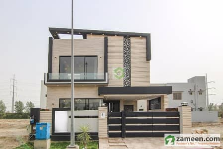 8 Marla House Available For Sale In Dha Rahbar Sector 1 A