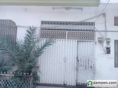 79 A Allama Iqbal Street Ayaz Town Lahore - Flat For Sale