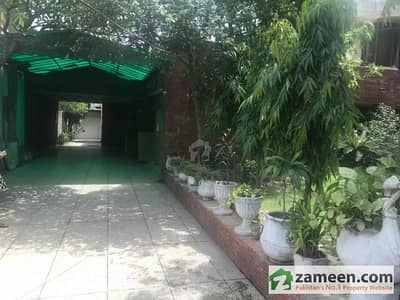 2 Kanal House For Hostel Hostel For Sale In Muslim Town