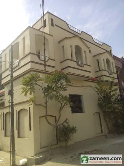 4 Marla Beautiful House For Sale In Iqbal Town