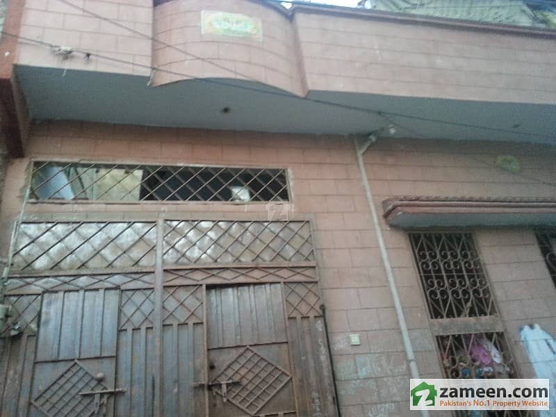 My Sweet Home For Sale