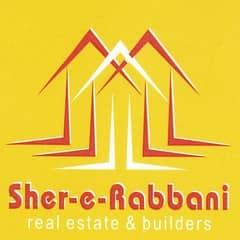 Sher-e-Rabbani