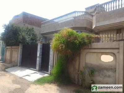 Single Storey House At Prime Location In Multan