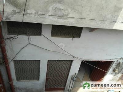 3 Marla House For Sale On Bund Road