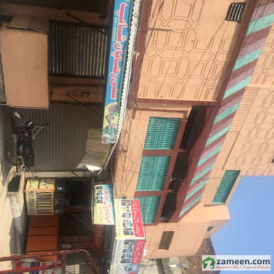 Home With 7 Shops For Sale In Main Bazar Narowal