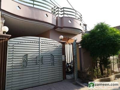 Single Storey 7 Marla House For Sale