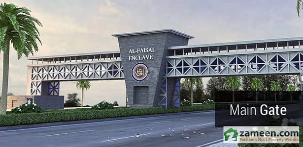 Commercial Plot For Sale In Al-Faisal Enclave