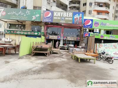 2300 Sq Feet Restaurant In Clifton Block 2