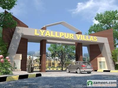 Lyallpur Villas