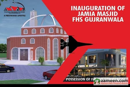 Fazaia Housing Scheme Gujranwala
