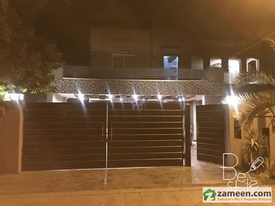 1 Kanal Beautiful House For Sale In Overseas A Block