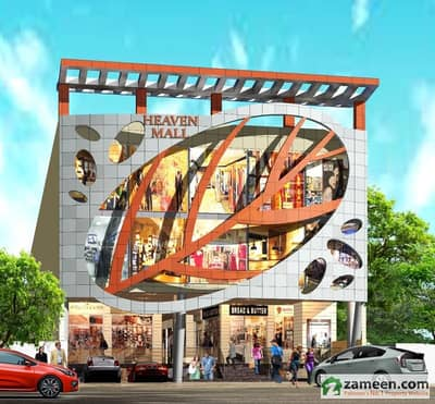 Heaven Mall