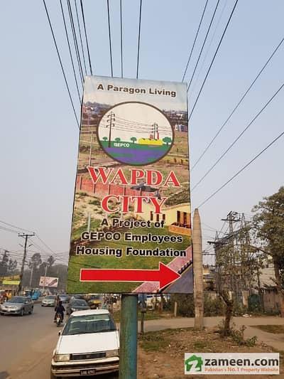 واپڈا
