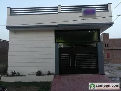 House For Sale In New Shalimar Colony