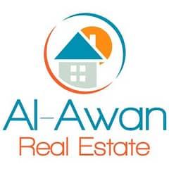 Al-Awan