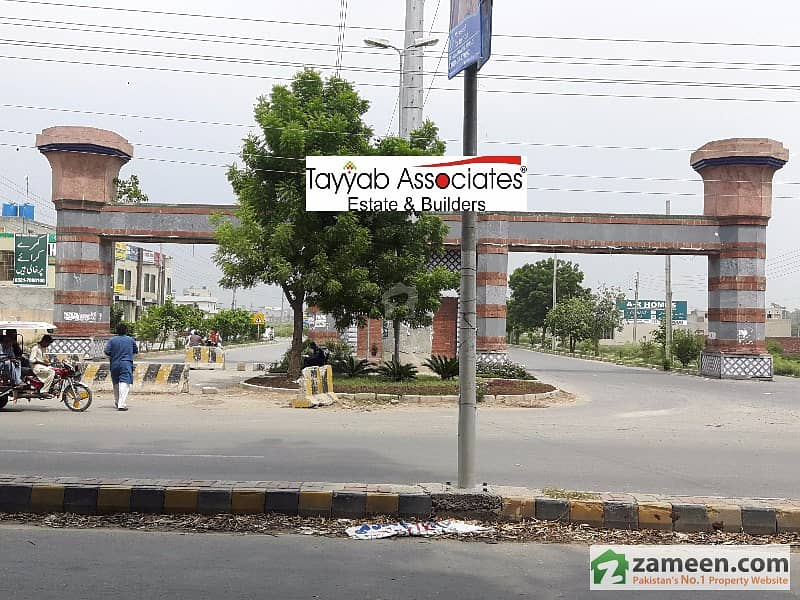 1kanal Pair Semi Commercial Plots On 150ft Road Available For Sale