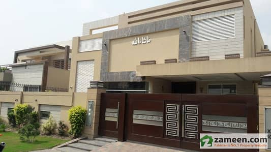 Low Price 01 Kanal Fully Furnished Amazing Home For Sale