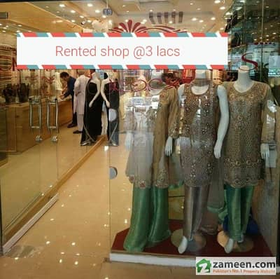 جناح سُپر مارکیٹ ایف ۔ 7 مرکز ایف ۔ 7 اسلام آباد میں 2 مرلہ دکان 7 کروڑ میں برائے فروخت۔