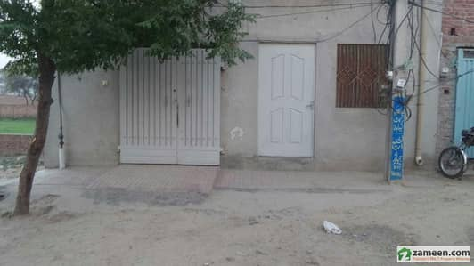 Single Storey House For Sale At Imran Town, Deepalpur Road, Okara