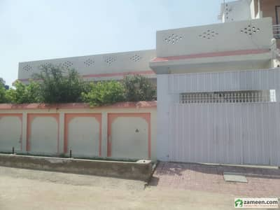 4 Bedrooms 12 Marla House For Sale