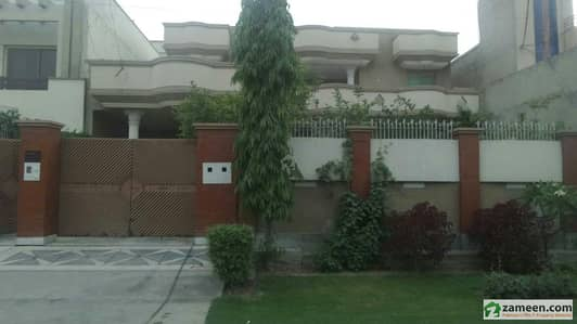 Double Storey Bungalow For Sale At Model Co Operative Housing Society Okara