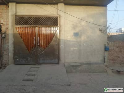 Single Storey House For Sale At Haider Town, Okara